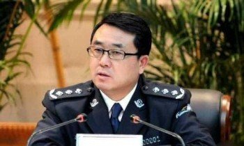 Wang Lijun will be tried in Chengdu next Tuesday photo