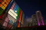 Yerba Buena Center for Arts in San Francisco, where later today Apple is set to unveil the iPhone 5