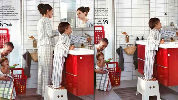 Ikea Saudi Catalogue Removes Women From Its Pages