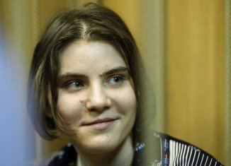 The two-year jail term of Yekaterina Samutsevich was suspended