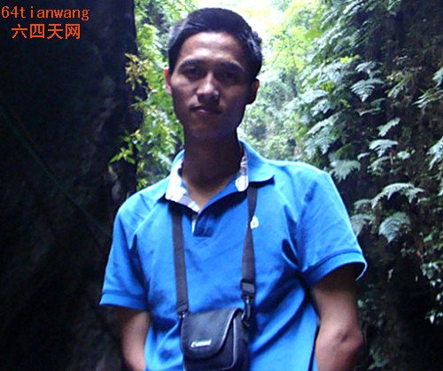 Cao Haibo was detained at his home in Yancheng in October last year after he set up a website and online chat groups advocating democracy and constitutional government
