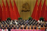 China's President Hu Jintao has opened a Communist Party congress that begins a once-in-a-decade power transfer with a stark warning on corruption
