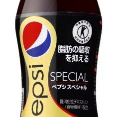 Pepsi is launching Pepsi Special, a version of its cola drink that it claims acts as a fat blocker