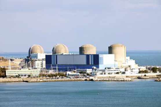 South Korea has shut down two nuclear reactors after it was revealed that some parts used had not been properly vetted