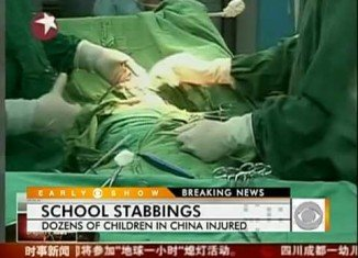 A man with a knife has stabbed 22 children and an adult at a primary school in central China