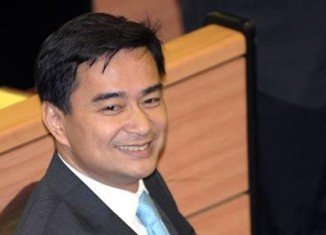 Abhisit Vejjajiva, the former Thai prime minister, has been charged with murder over the death of a taxi driver shot by soldiers during political violence