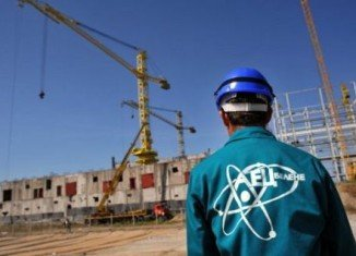 Bulgaria votes in Belene nuclear power plant referendum