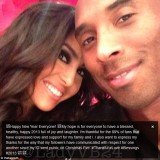Just thirteen months after announcing their divorce, NBA superstar Kobe Bryant and his wife Vanessa confirmed on Friday that they have chosen to get back together
