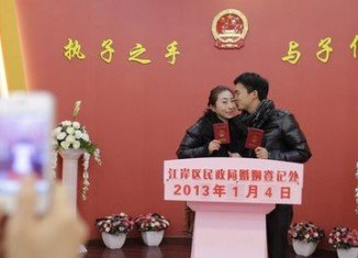 Thousands of Chinese couples queued at registry offices across the country on January 4, 2013, in the hope that marrying on the date would bring them lasting romance