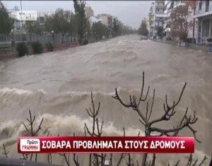 Greek capital Athens has been hit by heavy rain and a thunderstorm for several hours, leaving flooded roads and homes, causing traffic jams and disrupting the train and tram network