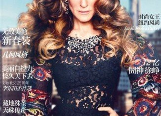 Sarah Jessica Parker is almost unrecognizable on her latest magazine cover for Harper's Bazaar China
