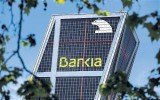 Spain's troubled Bankia has reported a record loss of 19.2 billion euros for 2012