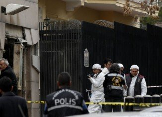 Turkish Marxist group Revolutionary People's Liberation Party-Front (DHKP-C) has claimed it carried a suicide attack on the US embassy in Ankara on Friday