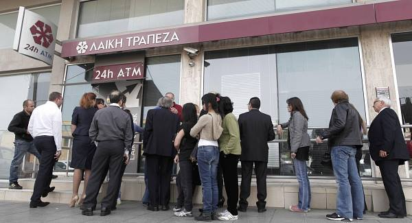 All Cyprus banks will remain closed until Thursday March 28 the central bank has announced photo