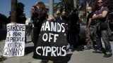 Cypriot political leaders have dropped the unpopular levy on bank deposits in a new bailout plan