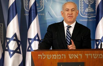 Israel's PM Benjamin Netanyahu has reached a deal to form a new coalition government photo