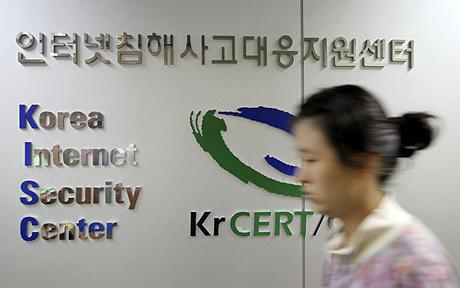 South Korea's authorities are investigating a suspected cyber attack that has paralyzed computer networks at broadcasters and banks photo