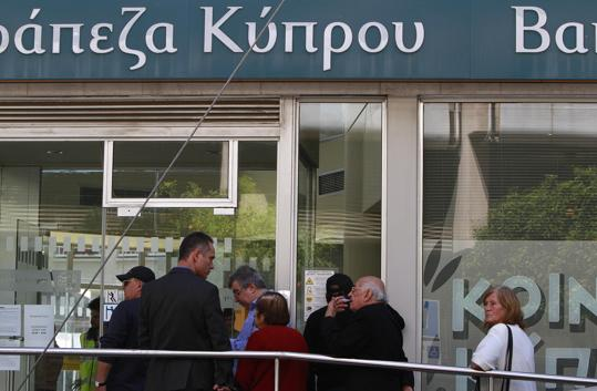 The Central Bank of Cyprus has decided to ease some of the restrictions imposed as the country's banks reopened