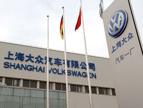 Volkswagen has decided to recall 384,181 cars in China to replace a part of their gearboxes