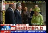 "CTi Cable flashed a headline declaring ""Margaret Thatcher Dies of Stroke"" while running two clips of the Queen shaking hands with members of the public"