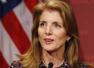 Caroline Kennedy has been asked by President Barack Obama to be the US ambassador to Japan