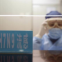 China bird flu outbreak: First case of H7N9 detected in Beijing