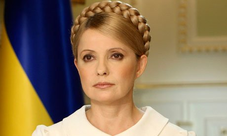 ECHR has found that Ukraine's pre-trial detention of former PM Yulia Tymoshenko in 2011 was illegal and her rights to a legal review and compensation were violated