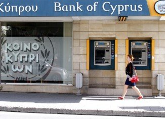 Investigators have found that some key data about bond purchases by Bank of Cyprus is missing