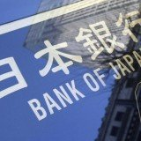 The Bank of Japan has announced it will dramatically expand the country's money supply, as it tries to stimulate the economy growth