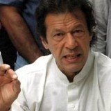 Imran Khan said he was holding the leader of Karachi's dominant MQM party, Altaf Hussain, responsible for Zahra Shahid Hussain's death