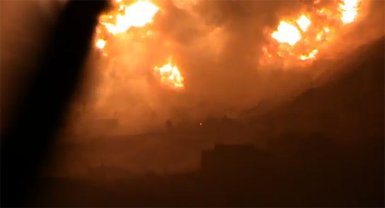 Israeli rockets have hit Jamraya army research centre near Damascus