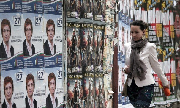 Parliamentary elections are under way in Bulgaria with opinion polls predicting no outright winner photo