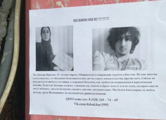 Posters expressing support for Dzhokhar Tsarnaev have been put up on walls in Chechnya's capital, Grozny