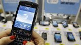 Blackberry maker shares have dived after it reported an $84 million loss for Q1 2013