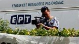 Greek PM Antonis Samaras has said a small number of people could be hired to produce news and current affairs programmes at ERT