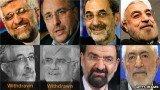 Six candidates are running for Iran's presidential race