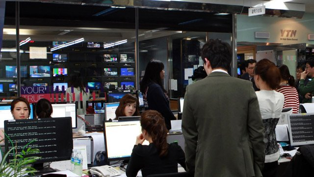 South Korea has issued a cyber alert after a hacking attack on government websites