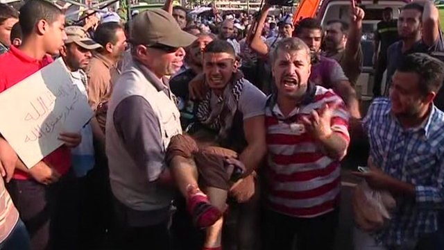 At least 34 Egyptians have been killed in a shooting incident in Cairo amid continuing unrest over the removal of President Mohamed Morsi photo