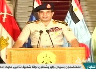 General Abdul Fattah al-Sisi, the head of Egypt's army, has given a TV address, announcing that President Mohamed Morsi is no longer in office