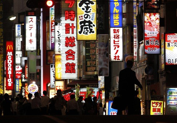 Japan has reported weaker-than-expected economic data, underlining the challenges the government faces as it tries to revive the country's economy