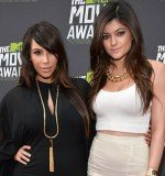 Kim Kardashian is apparently keen to attend her sister Kylie Jenner's Sweet 16 party on August 17