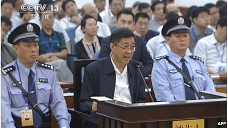 Bo Xilai has admitted some responsibility for the government funds he is accused of embezzling photo