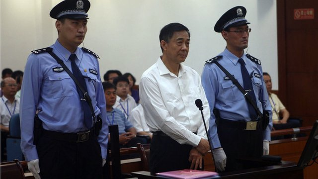 Bo Xilai has dismissed testimony from his wife, Gu Kailai, at his trial, saying she was unstable and had been coerced