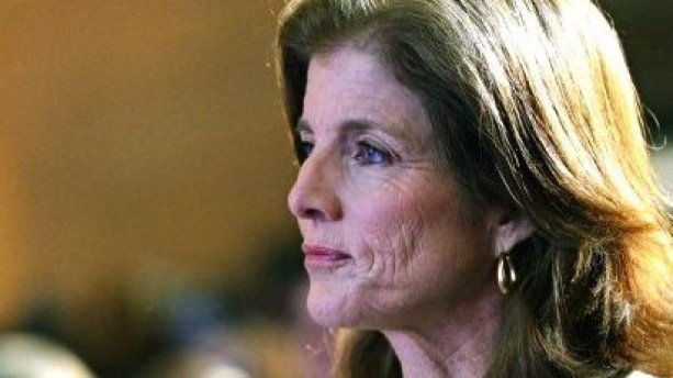 Caroline Kennedy has revealed her financial information in order to be considered as the next American ambassador to Japan photo