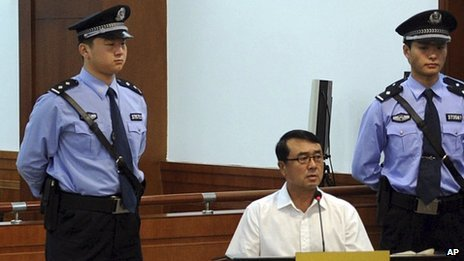 Former police chief Wang Lijun testified against Bo Xilai on Saturday