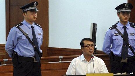 Former police chief Wang Lijun testified against Bo Xilai on Saturday