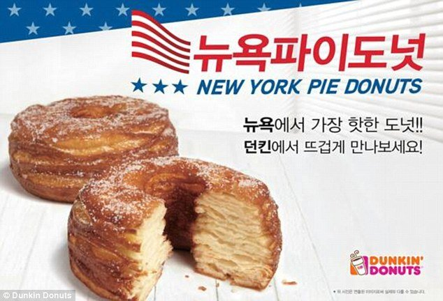 South Koreans are the latest to catch the cronut bug with incarnations of Dominique Ansels original rings of deep fried croissant dough being sold at Dunkin Donuts franchises in Soeul photo
