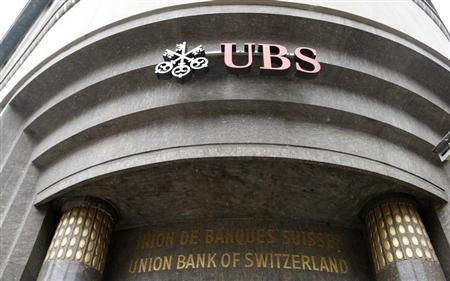 Swiss National Bank has announced a loan it granted to bail out troubled bank UBS in 2008 has been repaid photo