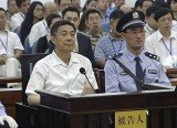 Bo Xilai is appealing against his life imprisonment sentence