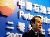 Jiang Jiemin was suspected of a serious violation of discipline